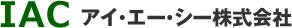 アイ・エー・シー株式会社